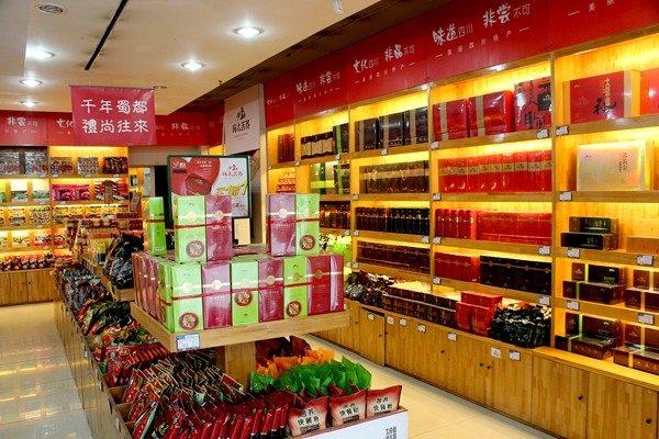 beplay官网下载茶价格