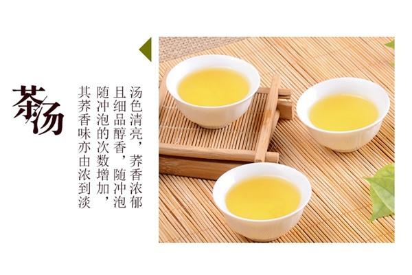 beplay官网下载茶品质