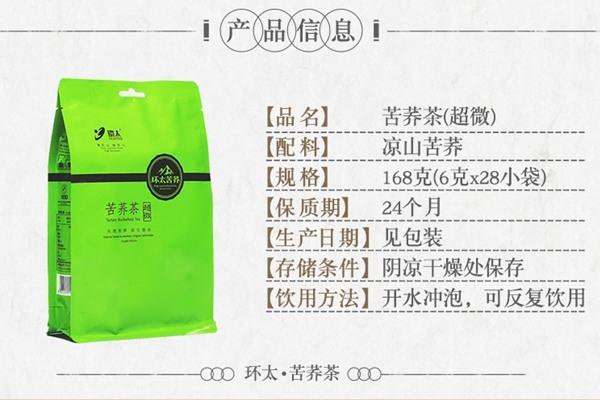 环太beplay官网下载茶价格