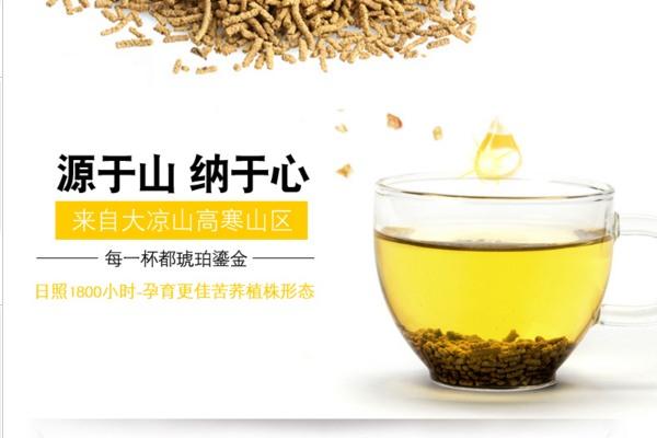 黑beplay官网下载茶,荞麦茶,黑beplay官网下载全株茶