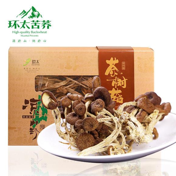 西昌有什么特产,当然选环太100g野生茶树菇。精选西昌特产的优质野生茶树菇为原料,产地正宗、干净无沙土、易于保存、独立的包装让它成为了西昌最具特产之一。