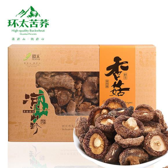 西昌特产有哪些可带走,当然选环太100g野生干香菇。精选西昌特产的优质野生香菇为原料,干香菇营养美味、一口一个,独立的包装让它成为了西昌可带走特产之一。