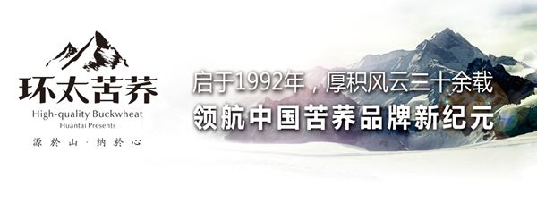 环太beplay官网下载