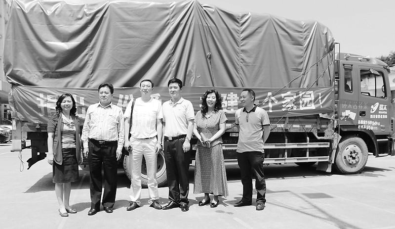中国食品安全报:四川环太集团整装待命 支援抗震救灾