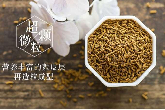 beplay官网下载茶