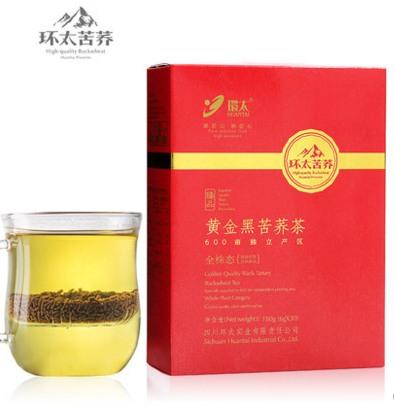 beplay官网下载茶叶批发_价格_报价_多少钱