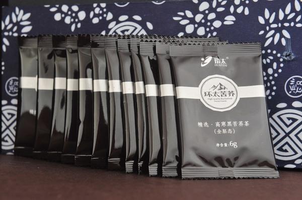 中国十大beplay官网下载茶品牌_beplay官网下载茶品牌排行_beplay官网下载茶品牌哪个好