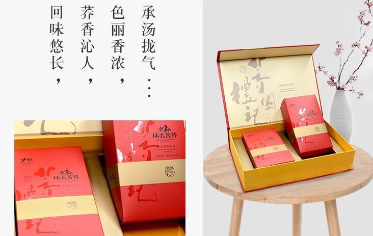 茶叶代理丨开beplay官网下载茶叶店需要满足哪些代理条件?