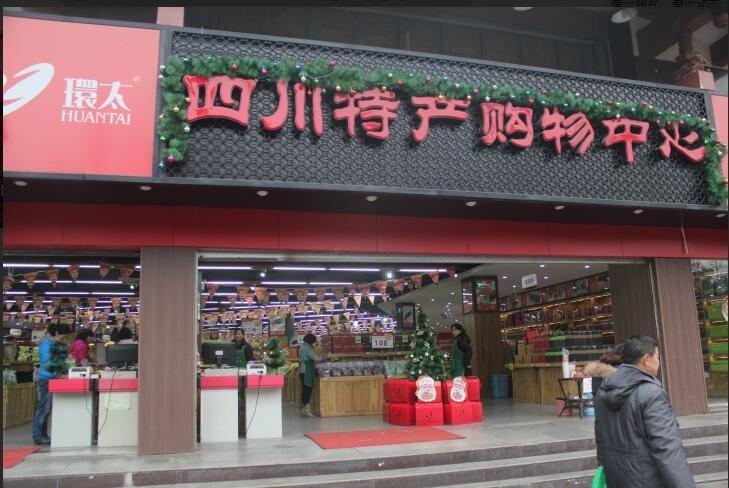 四川特产丨beplay官网下载米,一份来自大凉山的绿色食品