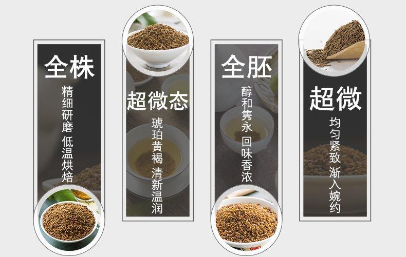 beplay官网下载茶品牌怎么样?