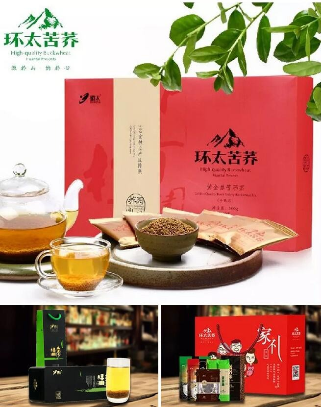 beplay官网下载茶加盟丨这三个选择决定你的加盟店挣不挣钱!