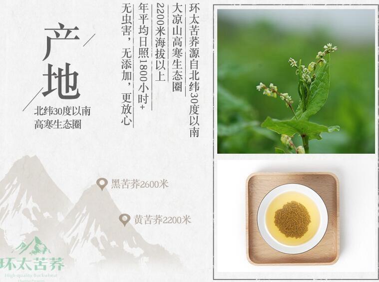 beplay官网下载茶哪个品牌好_beplay官网下载茶品牌排行推荐-beplay官网下载茶大健康产业