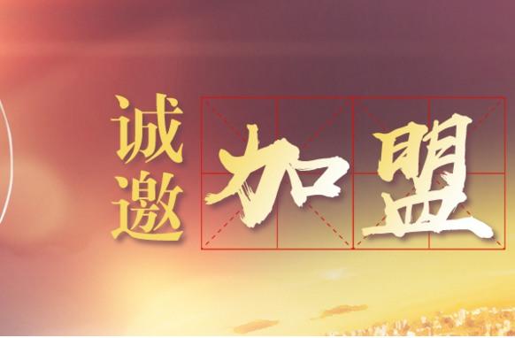 beplay官网下载茶代理