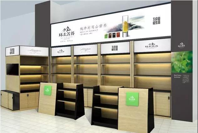 beplay官网下载茶专卖店