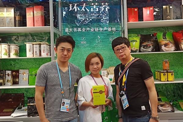 环太beplay官网下载茶加盟总部的扶持政策有哪些
