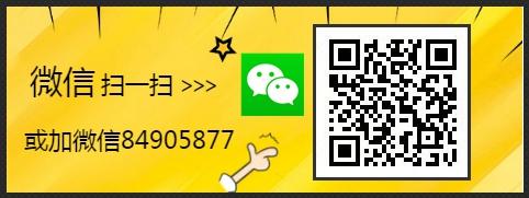 黑beplay官网下载购买平台