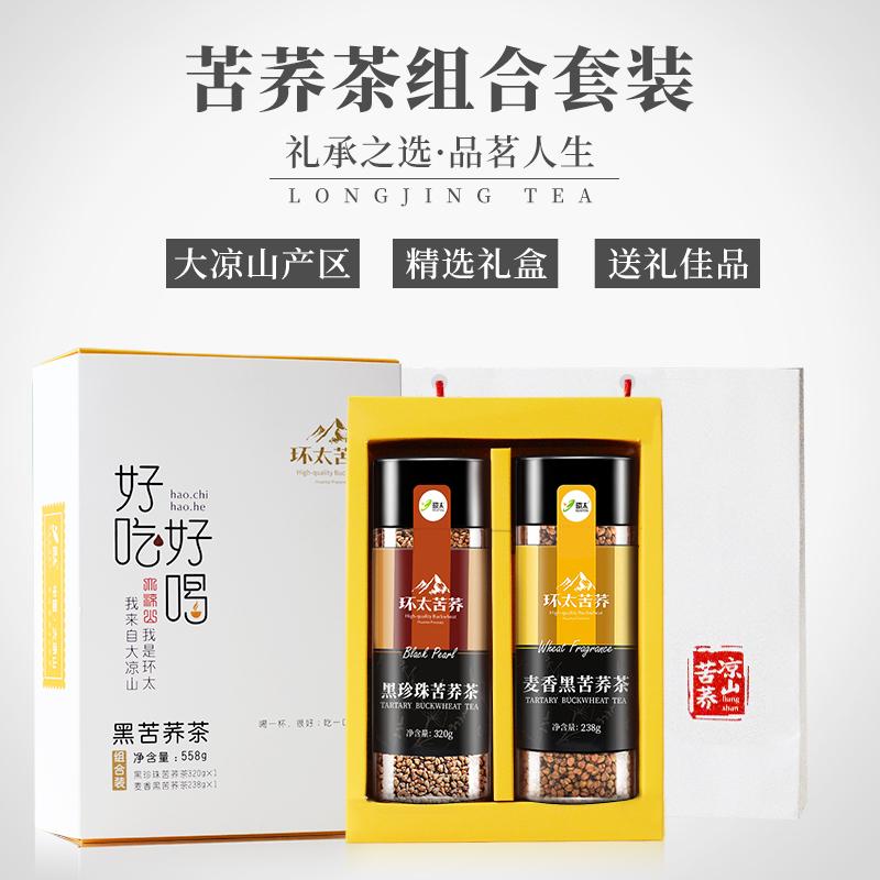 电商beplay官网下载茶-好吃好喝-558g