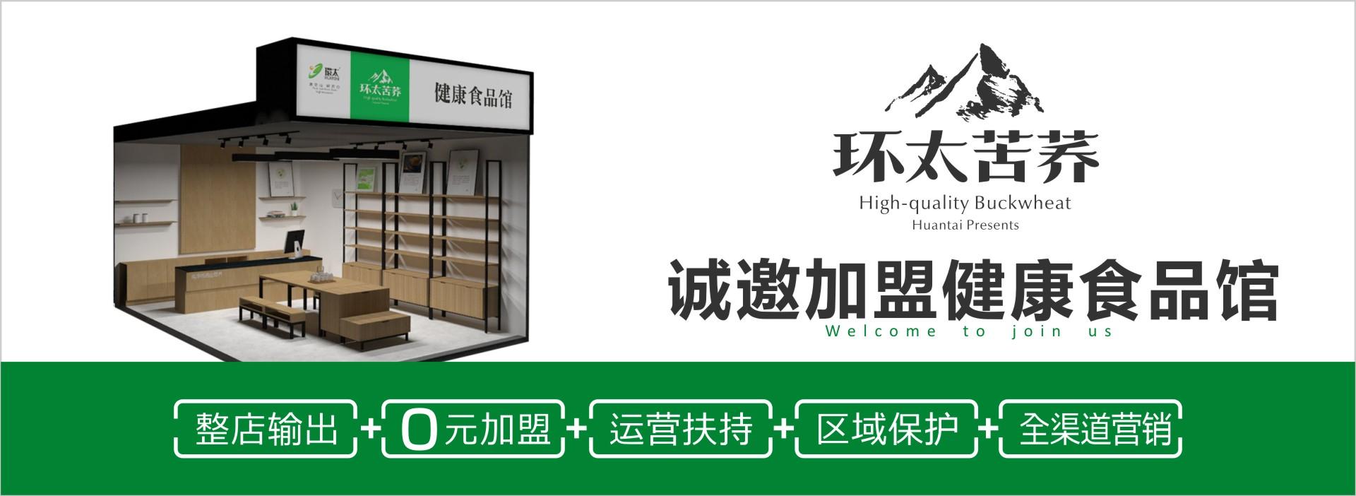 beplay官网下载茶加盟_代理_招商优势介绍